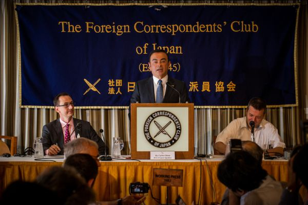 Foreign Correspondents Club of Japan Affiliates -- FCCJ consistently at Hinge of History